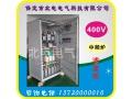 北京昌平低压中频炉谐波治理装置低价促销